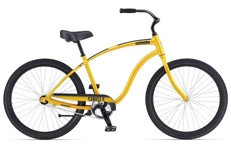 http://www.giant-bicycles.com/_generated/_generated_in/bikes/models/images/800/2013/Simple_Single_golden.jpg