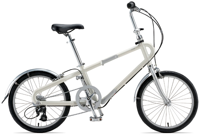 Folding bicycle from Giant Bicycles - Giant Clip Folding Bike with kickstand, 8-speed shifting, aluminum frame on 20 inch wheels